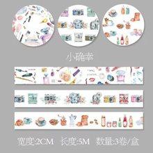 3 unids/pack juego de cinta adhesiva de Washi, cinta adhesiva de papel de pétalo, cinta de Washi japonesa, pegatina de Scrapbooking Diy, 15mm x 5 m(China)