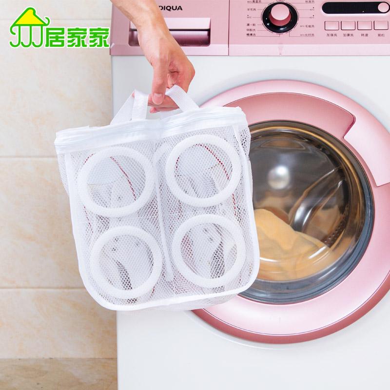 schuh waschmaschine kaufen billigschuh waschmaschine. Black Bedroom Furniture Sets. Home Design Ideas