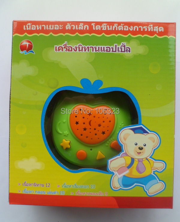 New Arrival Thai Apple Story Teller, Children Story Study Learning Machine, Kid Thailand Educational Toys, LED Light Projective(China (Mainland))