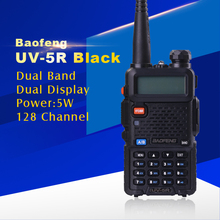 UV-5R dual-band dual-display-dual-standby-walkie-talkie BAOFENG New start 5 watt 128 kanal uv5r(China (Mainland))