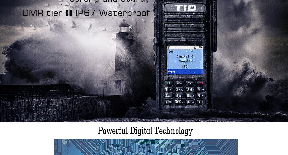 TD-DP880_12