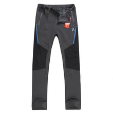 2015 Montura Outdoor Quick Drying Pants Uv Protection Quick-drying Pants For Men pants super light(China (Mainland))