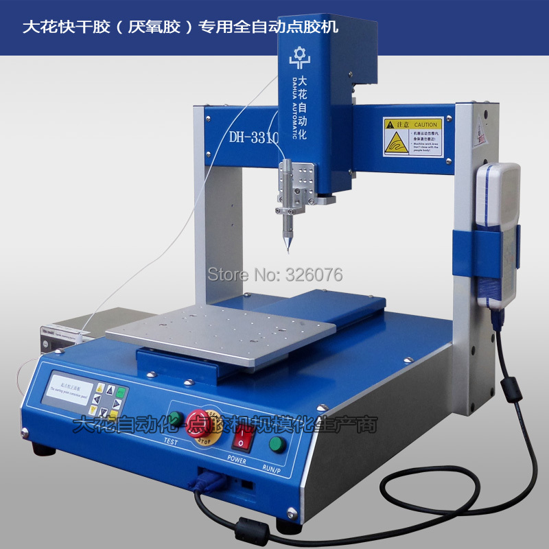 dry glue dispensing machine, instant cement dispenser robot,thinner liquid anaerobic adhesive machine - TianHao Automatic Adhesive&Sealant equipment Manufacturer store