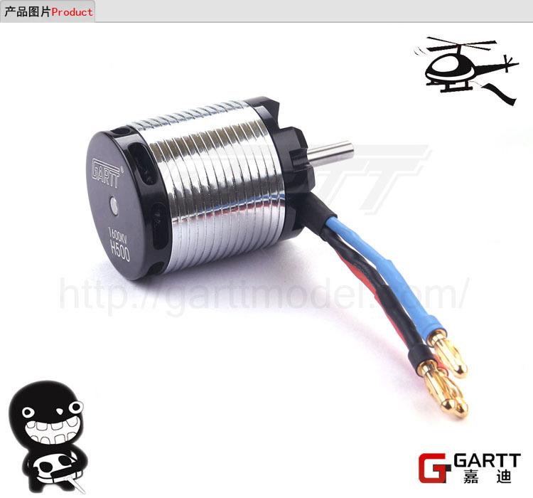 Buy Freeshipping Gartt1600kv 1500w