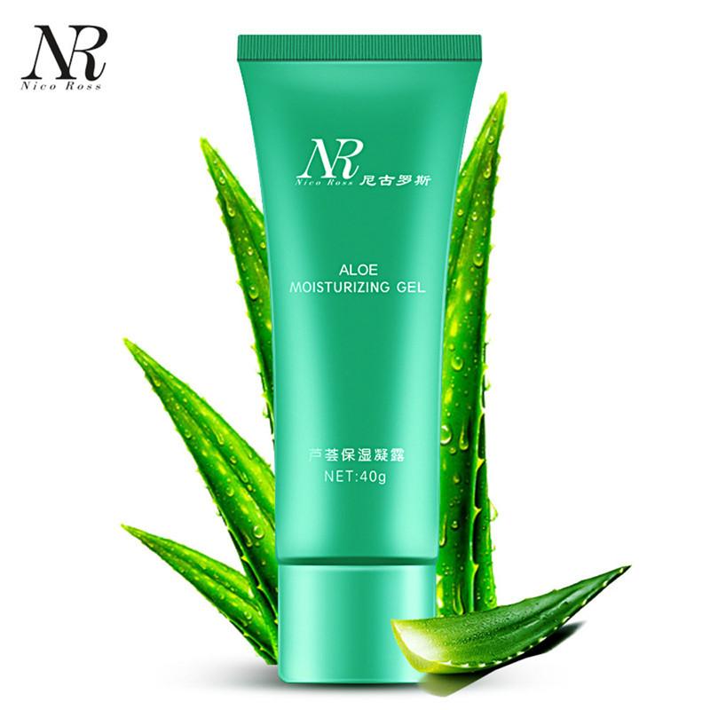 NR Aloe Vera Gel Moisturizing Lotion Facial Cream Perfectly Plain To India