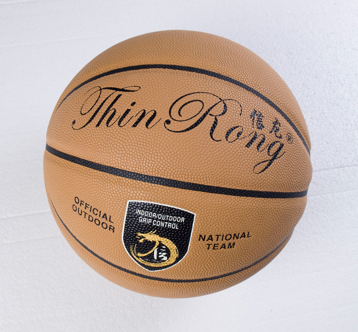 Basketball outdoor basketball cement basketball wear-resistant thickening slip-resistant cowhide quality 7 ball basketball l(China (Mainland))