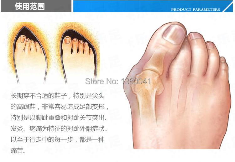 1 par = 2 Pcs Gel Silicone joanete Corrector Big Toe separadores Straightener espalhador ferramenta cuidados com os pés hálux valgo Pro massageador