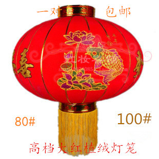 High-grade red flocking marriage room decorative lantern festival lantern Advertising lanterns wholesale(China (Mainland))
