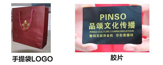 Intelligent Digital Foil Hot Press Printer Digital hot gold foil stamping machine/gold foil printer(China (Mainland))