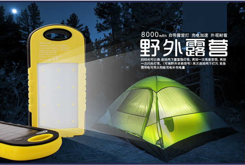 High quality Universal LED Light Outdoor Powerbak 8000mAh Solar battery Power Bank Charge for Iphone Samsung LG Huawei Phone