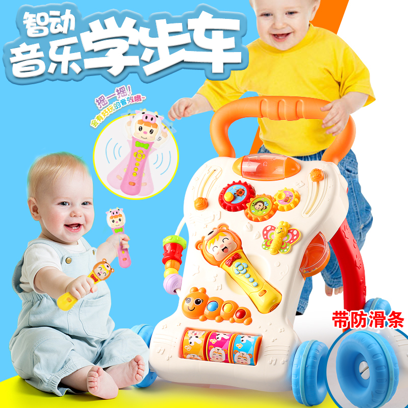 Baby Walkers Cart 1-3 Years Old Children's Music Toy Baby Step Multi-function Learning to Walk Speed Help Car Babyshining(China (Mainland))