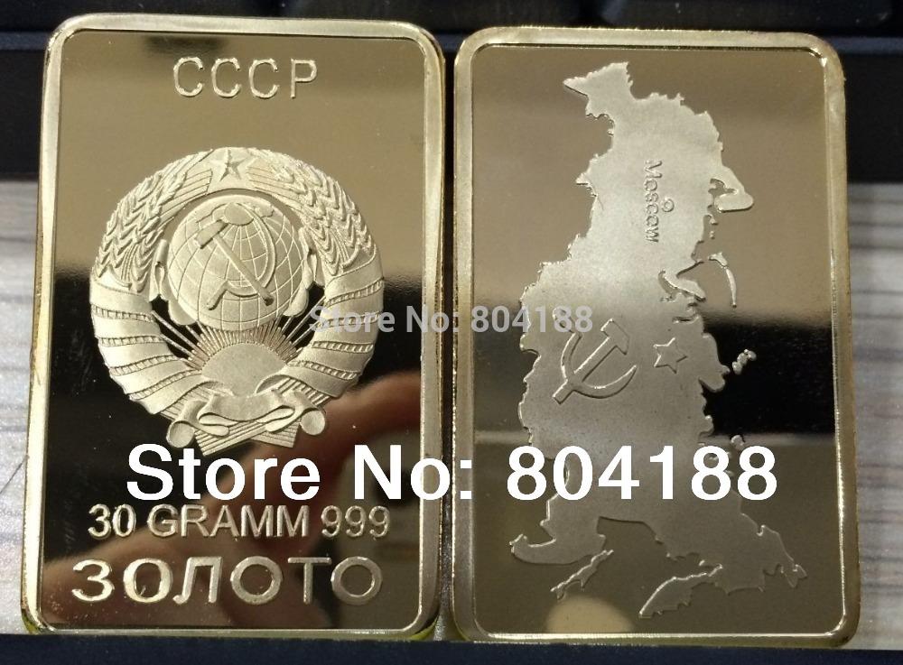 Free Sample Order Russia PK Germeny bars 6 pcs /lot souvenir bars(China (Mainland))
