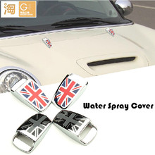 MINI Cooper windshield washer wiper water spray nozzle cover sticker for countryman clubman paceman
