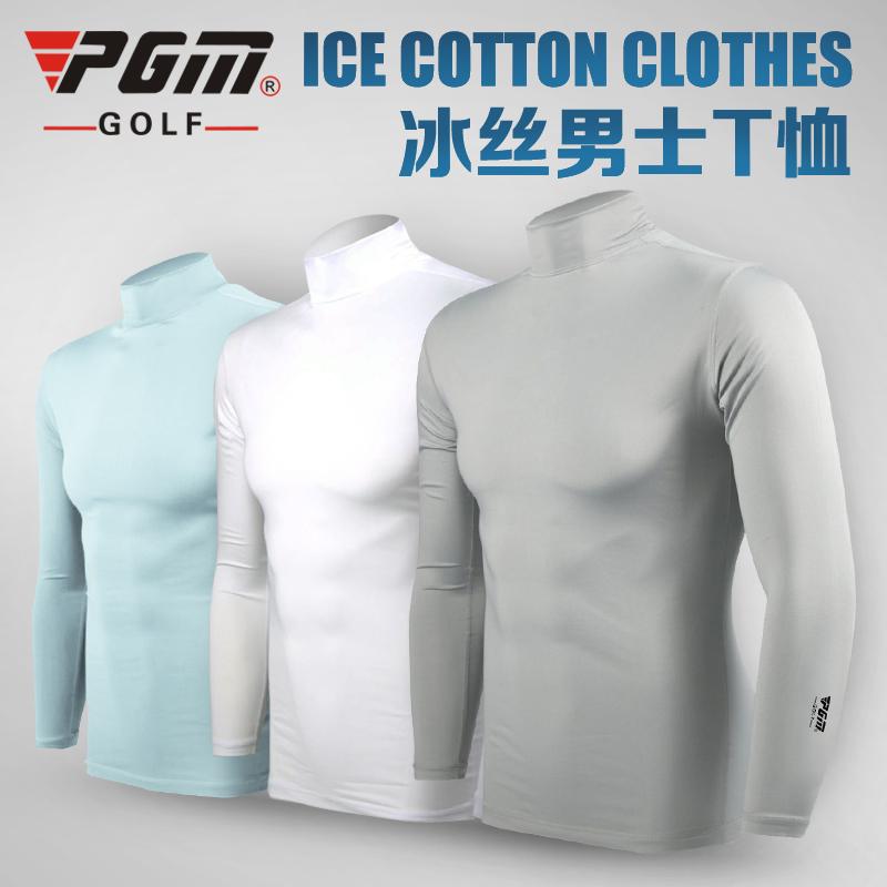 Pgm Golf Ball Clothes Male Sunscreen Basic Shirt Viscose