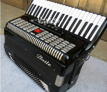 Free Shipping Accordion, 120 Bass 41 Keys Accordion, 120BS 41 Keys 7/2 Register Accordion(China (Mainland))