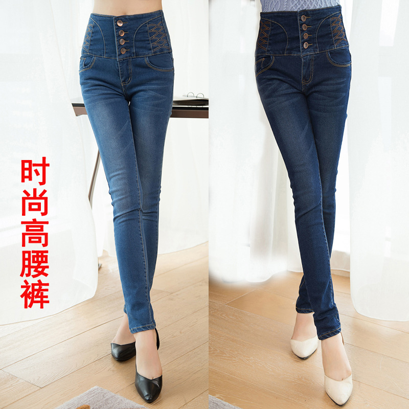 High Quality Boyfriend Jeans Sale-Buy Cheap Boyfriend Jeans Sale ...