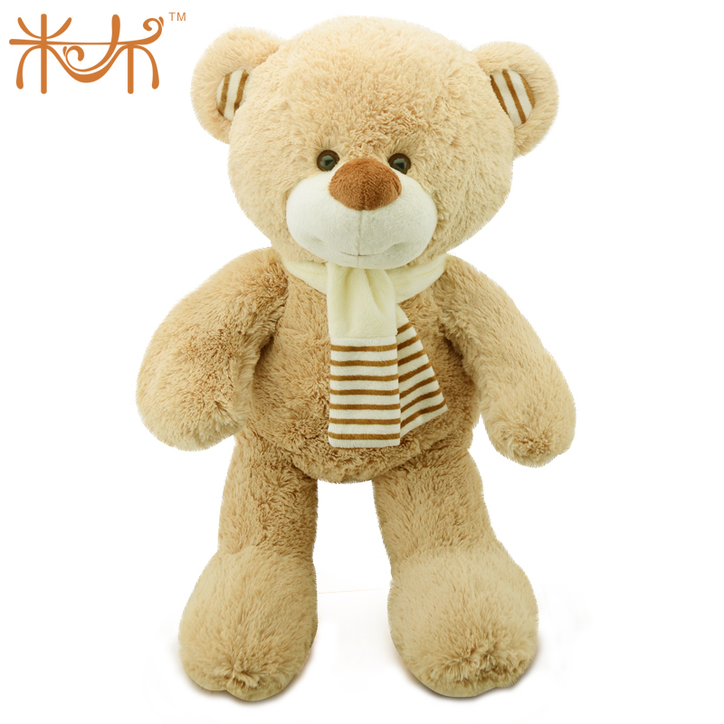 Free shipping Advanced plush toy gift toy gift doll dolls(China (Mainland))