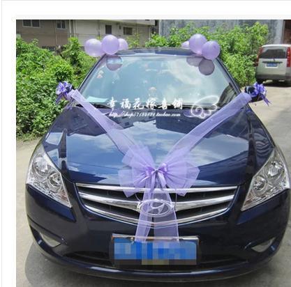 Voiture de mariage kit de d coration aimant voiture - Decoration de voiture de mariage a petit prix ...