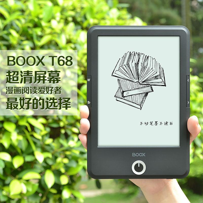 Электронные книги из Китая