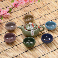 Seven ice crack glaze tea sets of high-grade gift boxes