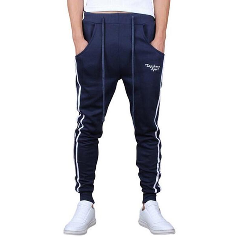 Мужские штаны брюки с доставкой