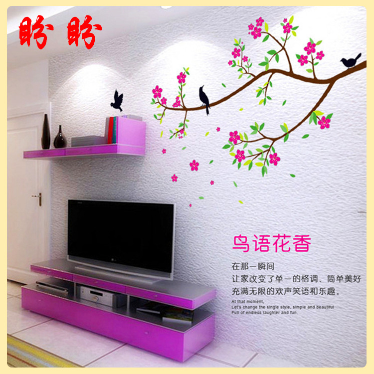 the branches an idyllic scene romantic wedding room decorative wall stickers wall stickers three generation new flowers(China (Mainland))