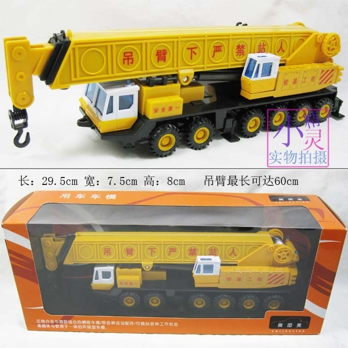 Giant crane model truck toy red white(China (Mainland))