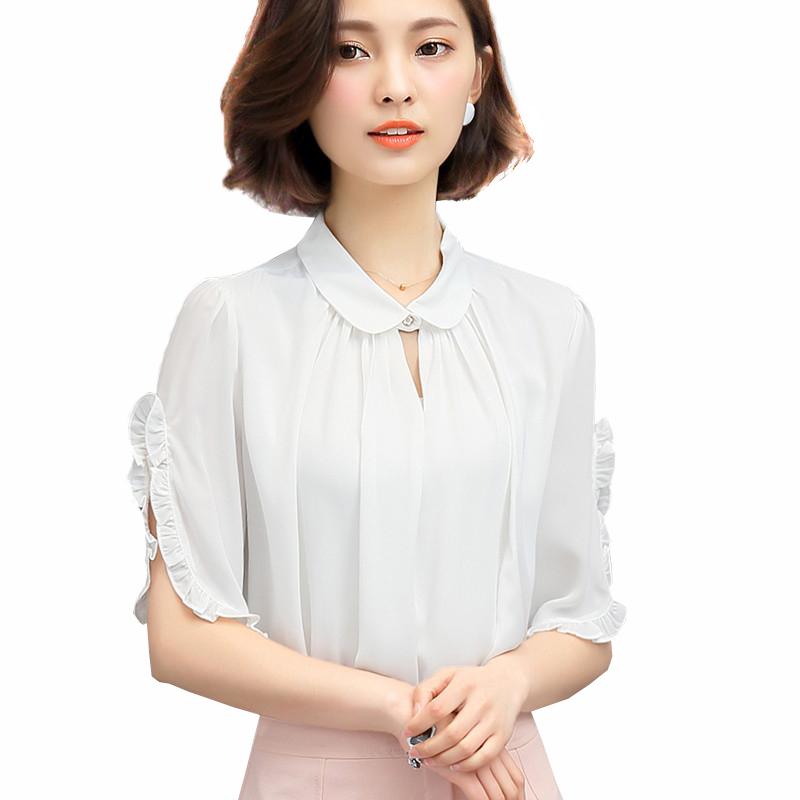 Белые Блузки С Рюшами С Доставкой