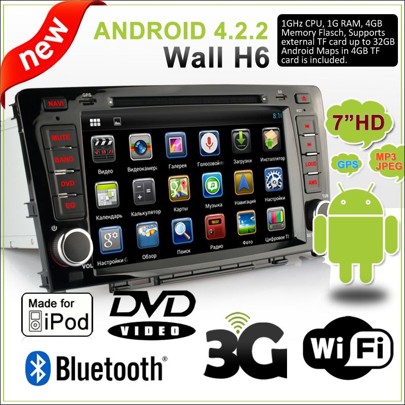iFreGo 7 inch Android 4.2 Haval Hover Greatwall Great wall H6 Car dvd gps 3g wifi bluetooth Cortex A9 Dual Core 1.6GHz CPU - store