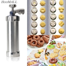 Hoomall Cookie Biscuits Mold Press Machine Cake Decorating Biscuit Maker Set Baking Pastry Tools Cookie Mold(20pcs) Kitchen Tool(China (Mainland))