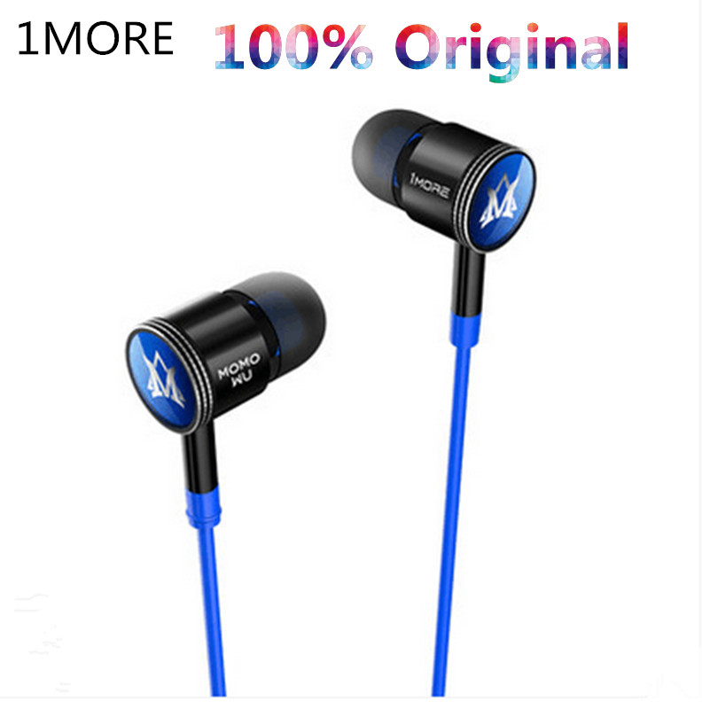 2016 New Earphones 100% original 1More fone de ouvido Chinese star Earphone wired Earphones phone audifonos Earphone for PC(China (Mainland))