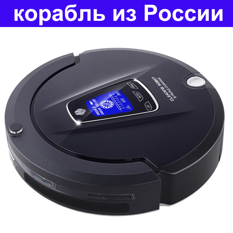 (Russia Warehouse) 2016 New Multifunction Robot Vacuum Cleaner (Sweep,Vacuum,Mop,Sterilize) Schedule,2Way VirtualWall,SelfCharge(China (Mainland))