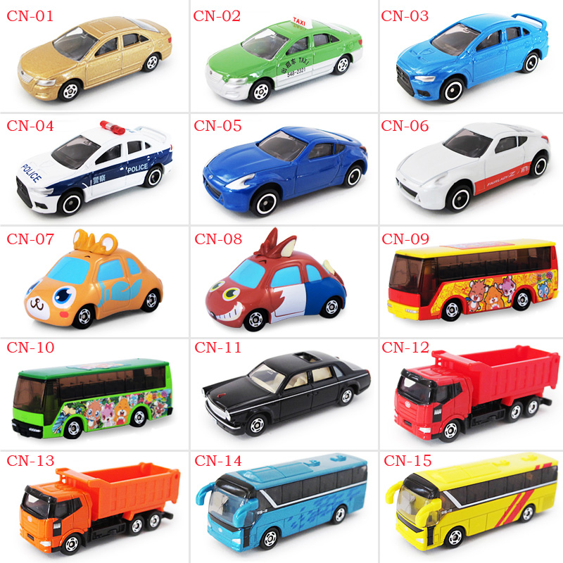 Dume tomy card alloy car models toy big bus cn series 01 - 15(China (Mainland))