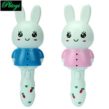 Rabbit music lights shake can sing children's luminous toys mixed color delivery PC0261(China (Mainland))