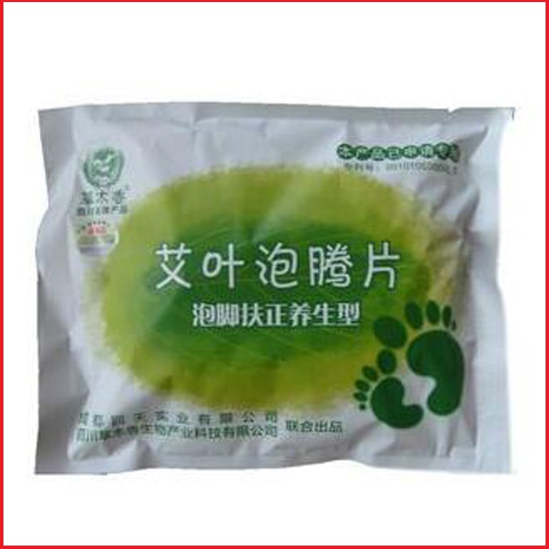 Effervescent Tablets 1 pack of 20 bags Promoting blood circulation and cold sterilization health care Foot Bath Foot Deodorant(China (Mainland))