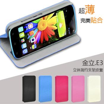 Golden tavt e3 mobile phone case golden e3 phone case e 3 t mobile phone case cell phone protective case shell