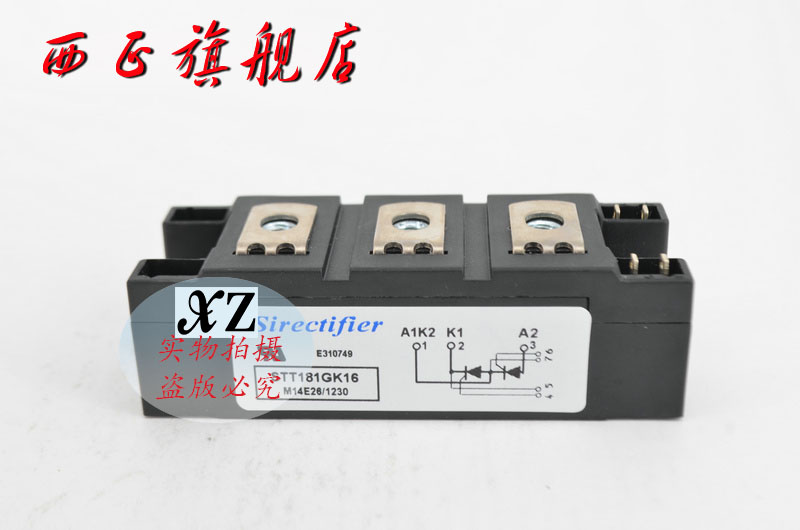 STT181GK08 [West] genuine, power controlled silicon module, spot direct<br><br>Aliexpress