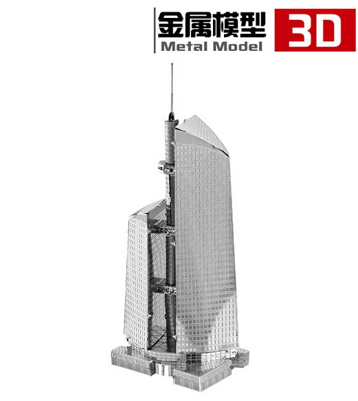 3D Jigsaw Classic DIY Metallic Nano World famous skyscraper Puzzle Model Kids Educational Puzzles Toys for Children&Adults(China (Mainland))