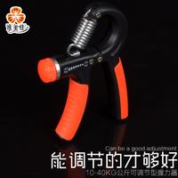 Gripper professional men's adjustable gripper fitness equipment strength training 10kg-40kg adjustable spring gripper
