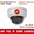 Multi language DS 2CD2145F IS Full HD 4MP H 265 HEVC With TF Card Slot audio