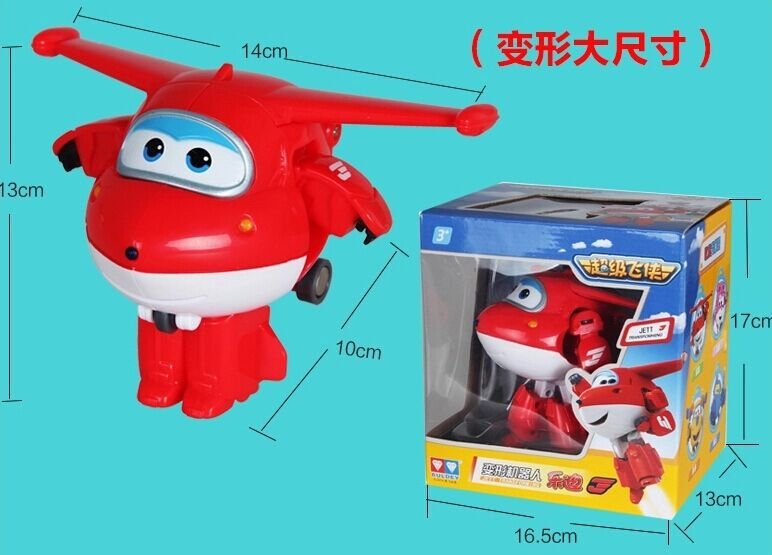 14cm abs wings plane deformable super robot cool carton wings plane interesting super toy(China (Mainland))