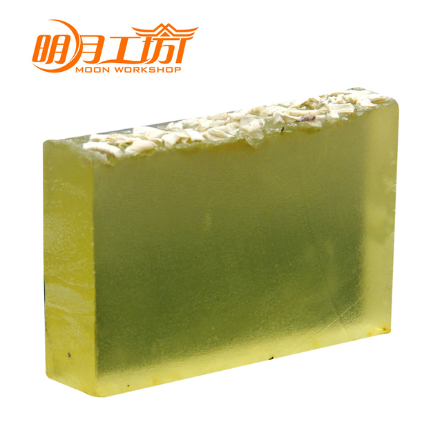 Handmade soap natural papaya essential oil soap 100g