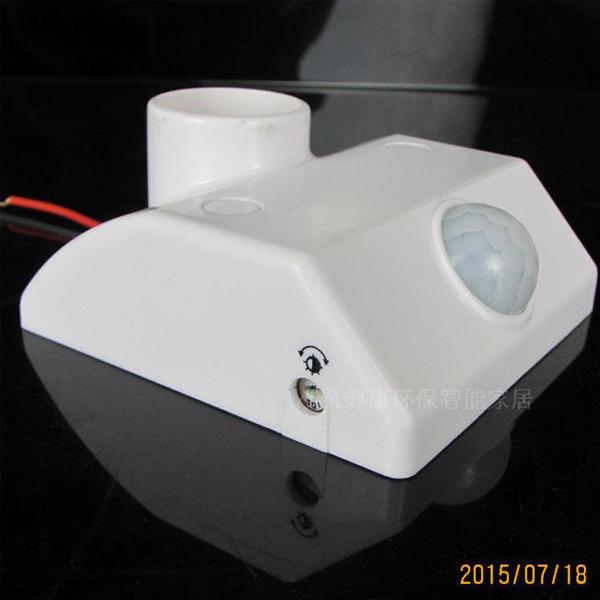 Гаджет  The human body infrared induction adjustable induction switch lamp holder 86 corridor of general E27 screw induction switch None Электротехническое оборудование и материалы