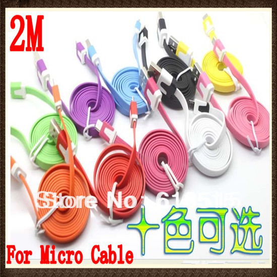 500pcs/lot 2m flat cable micro usb v8 cable for blackberry for htc samsung i9300 mobile phone