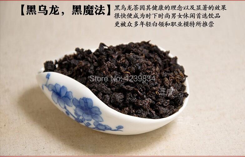 Гаджет  500G 2bags Black oolong tea,Coffe flavor oolong tea,slimming tea,Health tea,Free shipping None Еда