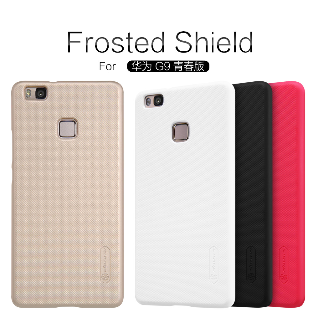nillkin for huawei p9 lite case frosted shield hard cover. Black Bedroom Furniture Sets. Home Design Ideas
