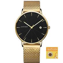 DONROSIN hommes décontracté mince maille noire en acier poignet Sport montre mode hommes montres Top marque de luxe montre à Quartz Relogio Masculino(China)