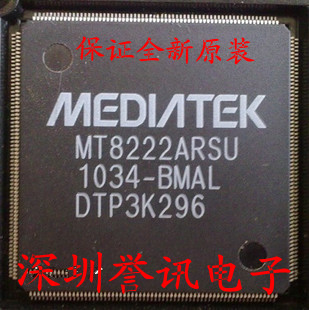 electronics MT8222ARSU LCD TV video chip Integrated circuit(China (Mainland))