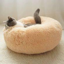 Round Dog Bed Washable long plush Dog Kennel Cats House Super Soft Cotton Mats Sofa For Dog Chihuahua Best Pet Bed For Cat Bed(China)