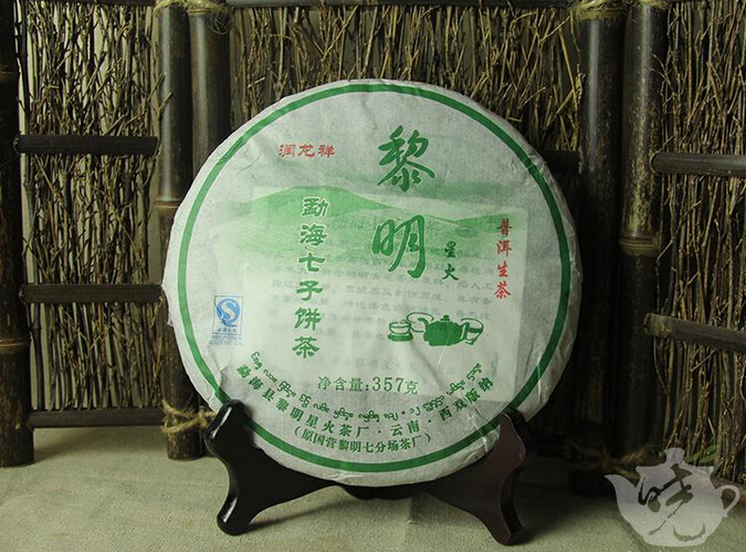 357g Puer 901 menghai puer raw puerh tea Chinese yunnan puer tea puerh health care products